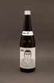 ゴルゴ13とコラボした日本酒が登場! 峰乃白梅酒造の純米吟醸酒を使用、限定3000本