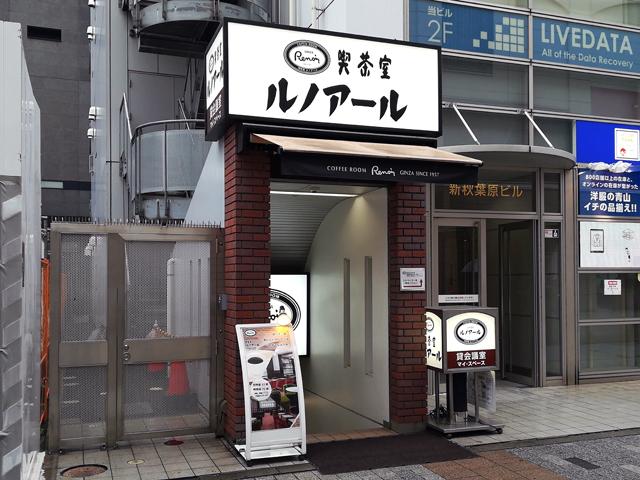 秋葉原界隈喫煙可能な喫茶店まとめ(2018年9月調べ)アキバ総研編集部