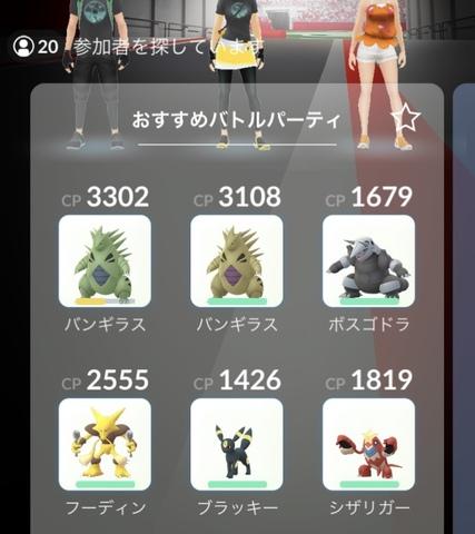 ポケモンgo 格闘 ランキング