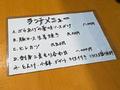 10月1日より居酒屋「海楽水産 栄(さかえ)」が営業中! 「セルフ焼き鳥 ことり」跡地
