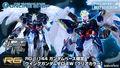 「ガンダムベース」の限定ガンプラ「ウイングガンダムゼロ EW[クリアカラー]」がオンラインショップに登場!