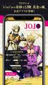 本日放送開始!「ジョジョの奇妙な冒険 黄金の風」メインキャスト6名のコメント到着!公式宣伝アプリ情報も解禁ッッッ!