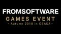 フロム・ソフトウェア、新作体験イベント「FROMSOFTWARE GAMES EVENT Autumn 2018 in OSAKA」を10月14日に開催!