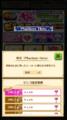 「白猫」イベント「オーバードライブ紅蓮3~PhantomHero~」をプレイしよう【攻略日記】