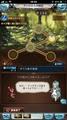 「グラブル」攻略 召喚石の戦力強化決定版! 「アーカルムの転世」を進めるべし!【攻略日記】