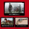 10月26日発売の「レッド・デッド・リデンプション2」、PS4版限定コンテンツを公開!