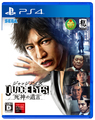 PS4「JUDGE EYES:死神の遺言」、松金組若頭・羽村との出会いやバトルアクションの詳細を公開!