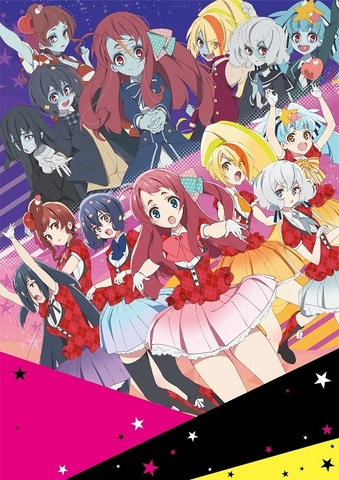 オリジナルTVアニメ「ゾンビランドサガ」、メインビジュアル第2弾が公開!