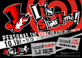 TVアニメ「ペルソナ5」特別ビジュアル&5巻ジャケ写公開! Abema特番のゲストが磯村知美に決定!