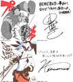 グレンラガン、キルラキルの今石洋之監督×中島かずきコンビが贈る劇場アニメーション「プロメア」が2019年公開決定!