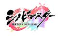 「シノビマスター 閃乱カグラ NEW LINK」、小原莉子&藤田茜の録り下ろしナレーションでお届けするTVCMを公開!