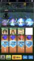 「星のドラゴンクエスト」虹を求める勇者の旅・上級 攻略編【攻略日記】