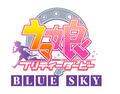 TVアニメ「ウマ娘 プリティーダービー」、完全新作アニメーション「BNWの誓い」予告映像が解禁!