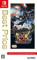 Switch「モンスターハンターダブルクロス Nintendo Switch Ver.」&「ウルトラストリートファイターII ザ・ファイナルチャレンジャーズ」がお買い得価格になって登場!