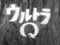 円谷プロ、偉大な「ウルトラマン」シリーズを次世代に伝えるための新プロジェクト「ULTRAMAN ARCHIVES」を発表!