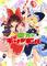 「東方Project」公認二次創作ゲームアプリ 『東方キャノンボール』が2019年配信決定! ティザービジュアル&PVも公開に