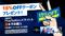 PS Storeにて「PS4タイトル2本予約購入で15%OFFクーポンプレゼント」キャンペーン開催中!
