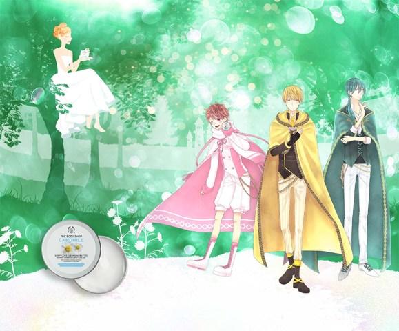 ザ・ボディショップ × 擬人化・人気声優コラボレーション企画 「うるおい姫と3人の魔法使い」が10月22日(月)スタート