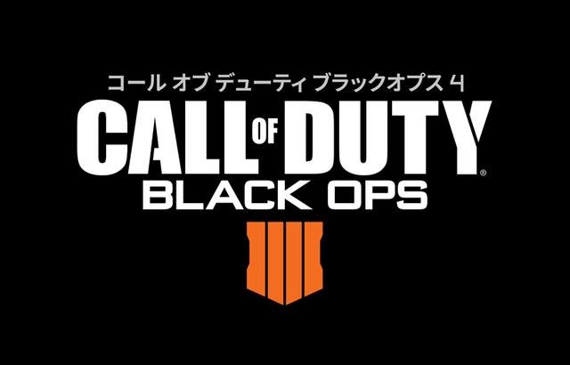 PS4「コール オブ デューティ ブラックオプス 4」、発売記念連続インタビュー企画「俺たちは、戦い続ける。」第1弾が公開中