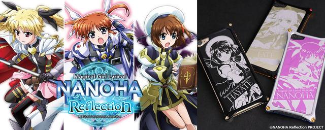 「魔法少女リリカルなのは Reflection」から、なのは・フェイト・はやてをデザインしたジュラルミン削り出しiPhoneケースが登場!!