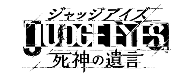 PS4「JUDGE EYES:死神の遺言」、全国5都市7店舗にて店頭体験会が開催決定! 一部店舗では名越総合監督のサイン会も