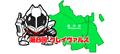 戦わず、話して諭す品川区のヒーロー・クレイヴァルス、出動!【ご当地ヒーロー超大全 第8回】