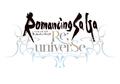 「ロマンシング サガ リ・ユニバース」、事前登録者数が20万人を突破! 人気キャラ「ゆきだるま」をプレゼント