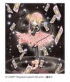 「カードキャプターさくら展 -魔法にかけられた美術館-」、「包囲された知世のアトリエ」にてバトルコスチューム展示が決定! コラボカフェ情報も