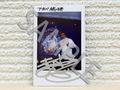 【プレゼント】アニメ映画「スモールフット」、吹き替え版声優・木村昴サイン入りインスタント写真プレゼント! オリジナルグッズも