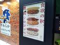 コッペパン専門店「やわらかシロコッペ」秋葉原店が本日10月19日OPEN! わたあめ専門店「C.P.CANDY Akihabara」跡地