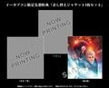 「デビル メイ クライ 5」、イーカプコン限定版が発売決定! お値段60万~90万円のネロ・ダンテ・V(ブイ)レプリカコスセットも