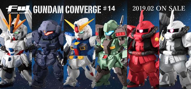 「機動戦士ガンダムNT」に登場する「ナラティブガンダム B装備」も!「FW GUNDAM CONVERGE」第14弾が登場