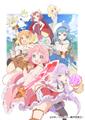 オリジナルアニメ「えんどろ~!」キービジュアルが公開! 勇者パーティ4人のゆる~いファンタジーライフ