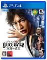 PS4「JUDGE EYES:死神の遺言」、店舗別予約特典を公開!