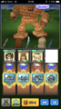 「星のドラゴンクエスト」遮る石巨人との戦い・上級 攻略編【攻略日記】