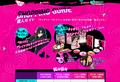 PS4/PS Vita 「キャサリン・フルボディ」、公式サイトを更新! 新コーナー「修羅場シアター」がオープン