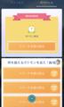 「ポケモンGO」スペシャルリサーチ完結編!セレビィは果たしてGETできたのか?【攻略日記】