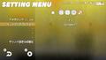 Switch「SEGA AGES」第2弾「ファンタシースター」が10月31日配信決定! 快適プレイモードやオートマッピング、モンスター図解などさまざまな追加要素を搭載