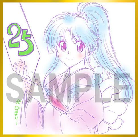 「幽☆遊☆白書」BDBOX最終巻発売までカウントダウン! 25周年お祝いイラスト公開中! 最速上映会オフィシャルレポートも
