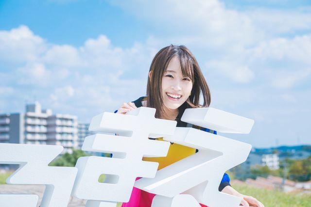 鈴木みのり、1stアルバム「見る前に飛べ!」12月19日発売! 新録8曲含む全12曲を収録