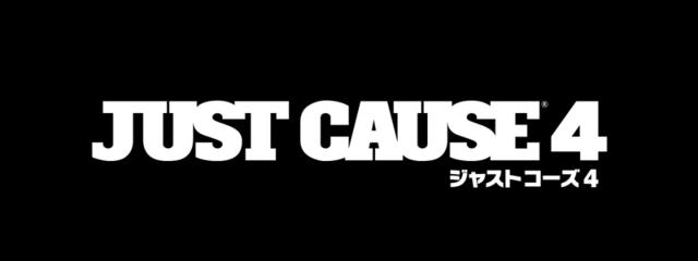 PS4/Xbox One/PC「ジャストコーズ4」、最新トレーラーを公開! ゲーム仕様・表現は海外版と同一に