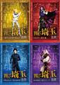 実写映画「翔んで埼玉」より、二階堂ふみ・GACKTら主要キャスト4名のキャラクタービジュアルが解禁!