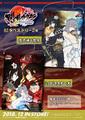 「閃乱カグラ SHINOVI MASTER -東京妖魔篇」からB2タペストリーが予約受付開始! 夜桜と雪泉のフィギュアも発売決定!