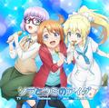 TVアニメ「ソラとウミのアイダ」、ボーカルソング集のアニメ描き下ろしジャケットデザインが公開!