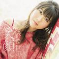 【インタビュー】「涙。」からの「笑顔。」  温かな曲が詰まった安野希世乃の2ndミニアルバム「笑顔。」が登場!
