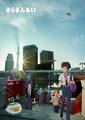 """TVアニメ「さらざんまい」メインキャスト&スタッフが解禁! """"つながる""""PV完全版も公開に"""