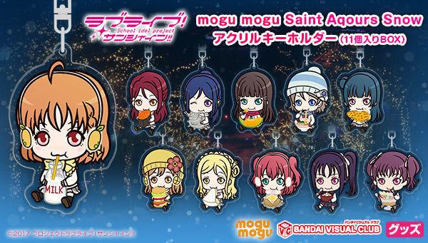 「ラブライブ!サンシャイン!!」より、北海道名物を頬張る姿が可愛い「mogu mogu Saint Aqours Snow アクリルキーホルダー」が登場!
