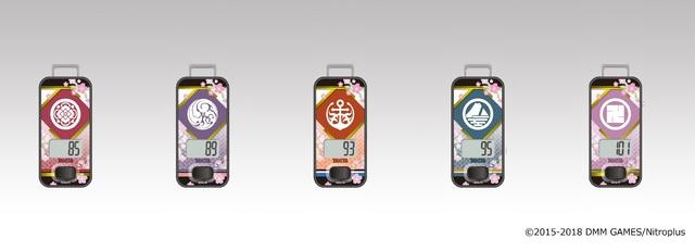 「タニタ」×「刀剣乱舞-ONLINE-」が実現!! 73振りの「刀剣男士」をラインアップした歩数計が発売決定!