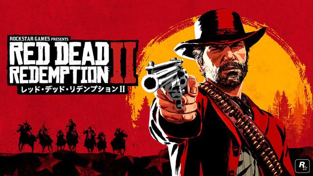 「レッド・デッド・リデンプション2」、発売から3日間で7億2,500万ドル(約820億円)の売上を達成!
