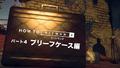 「ヒットマン2」、ゲームシステム紹介トレーラー第4弾【HOW TO ヒットマン2 パート4「ブリーフケース」編】を公開!